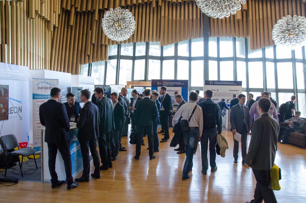 VIII ежегодный Форум «Информационные технологии на службе оборонно-промышленного комплекса — 2019 @ Екатеринбург, Россия