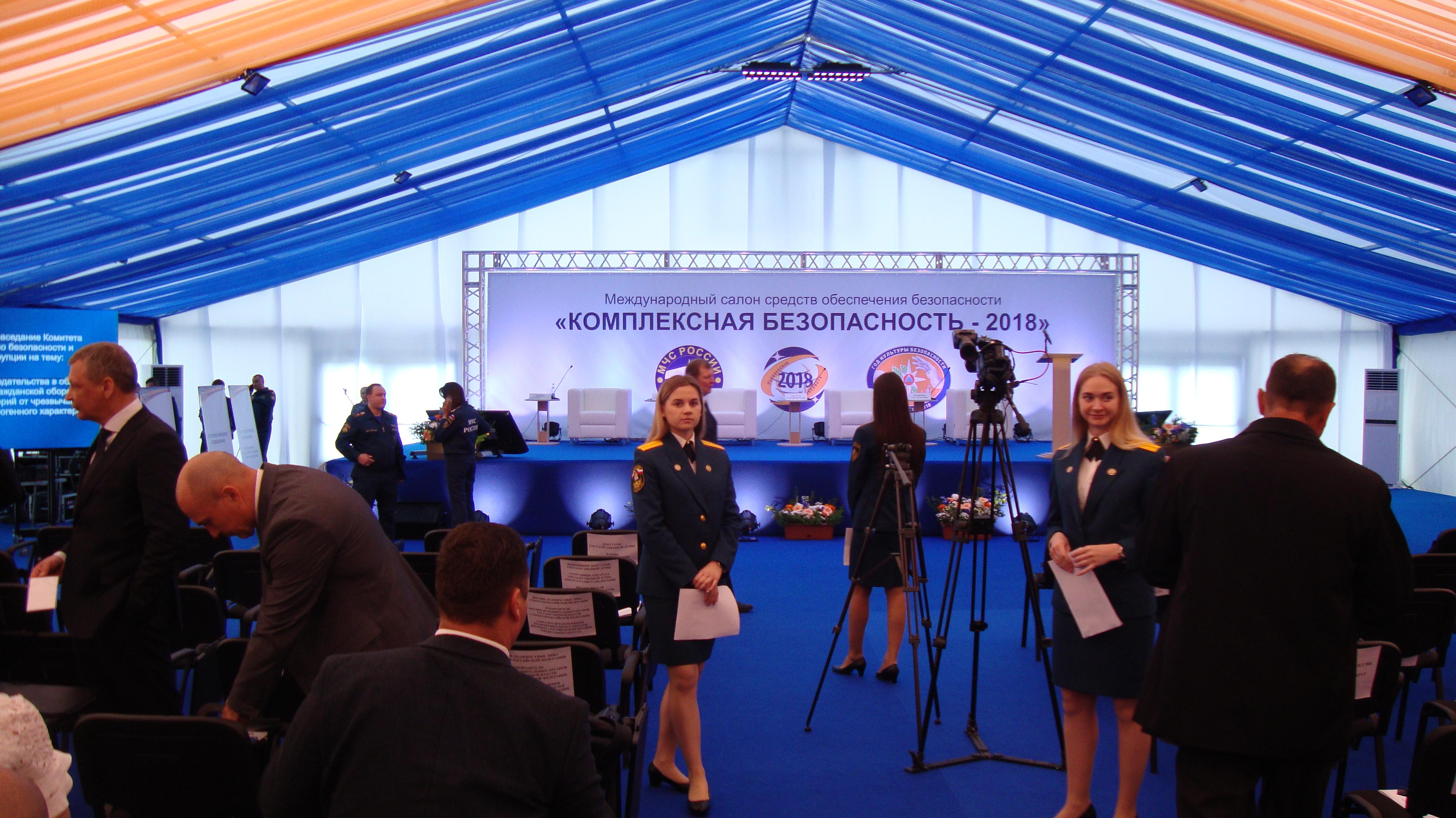 XII Международный салон средств обеспечения безопасности «Комплексная безопасность - 2019» @ Москва (5-7 июня), Ногинск (8 июня), Россия