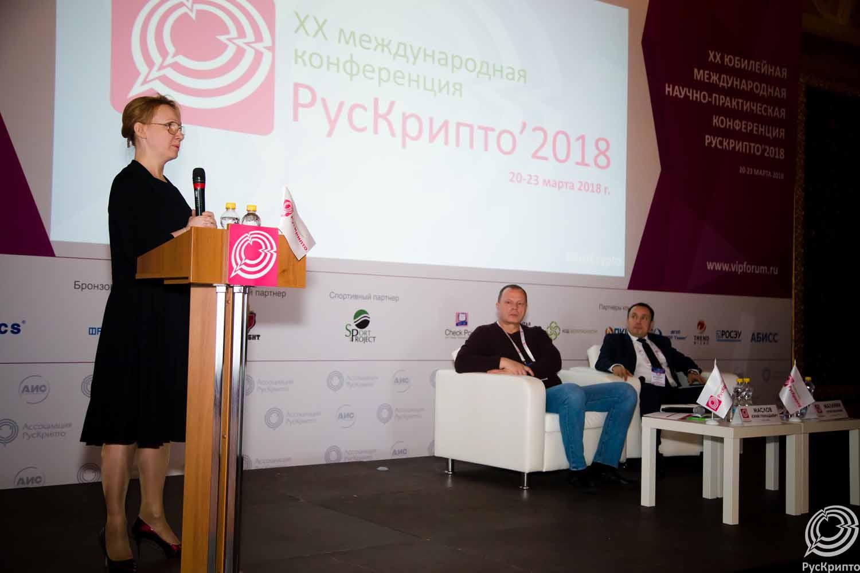 РусКрипто 2019 @ Москва, Россия