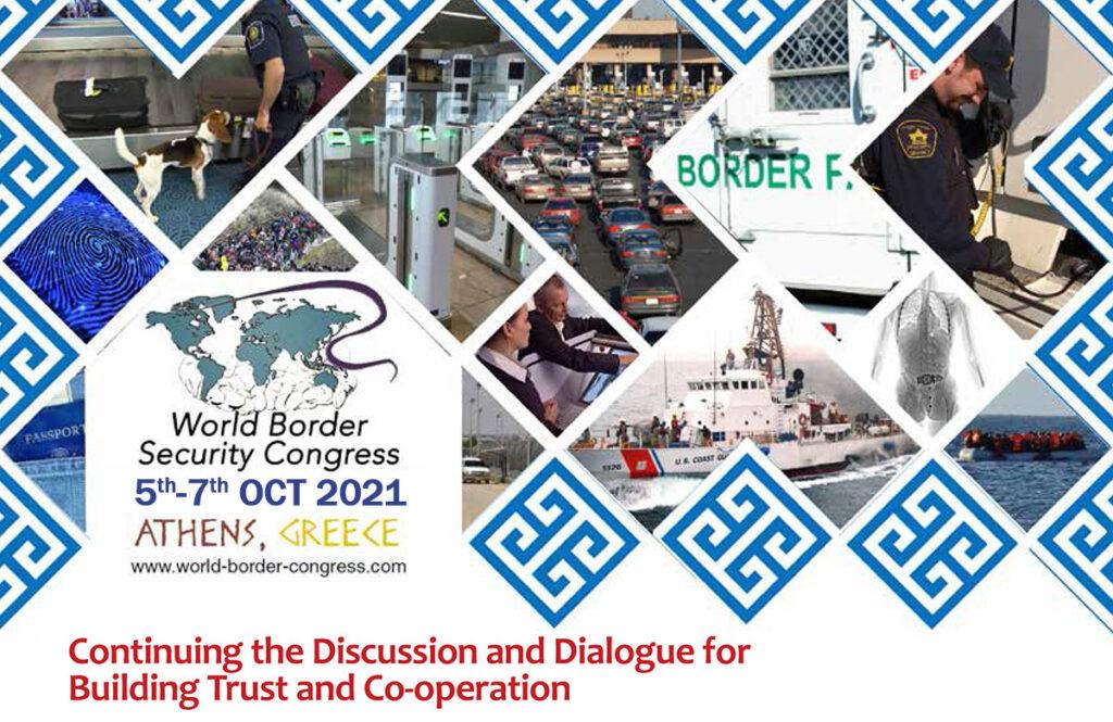 World Border Security Congress @ Афины, Греция